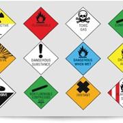 Транспортировка опасных грузов по СНГ и Европе фото