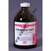 Пневмостоп препарат для ветеринарии фото