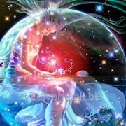 Ритм Судьбы, персональный гороскоп или гороскоп совместимости, консультация астролога и другое! фото