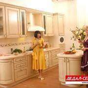 Мебель кухонная Позитано фото