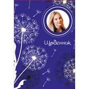 Школьный дневник Zibi 169x234мм, 54 листа Dandelion (ZB.13751) фото