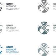 Поможем оформить визу в Болгарию фото