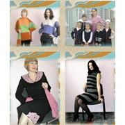Вязание, пошив, ремонт трикотажной одежды для детей, мужчин и женщин. Вязание одежды форменной для моряков и школьной. Пошив одежды их трикотажных волокон фото