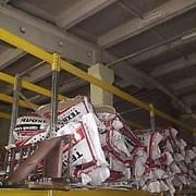 Охрана складов в Запорожье фото