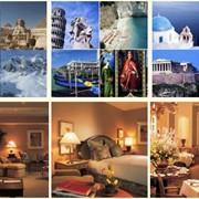 Услуги туристические, Туристические услуги фото