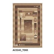 Ковёр от SAG Imperial Kahva AC5343_TD65 фото