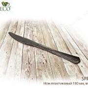 Нож пластиковый 180 мм, металлик(1800 шт. в коробке, ) фото