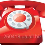 Недорогие звонки в россию фото