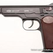 Пневматический пистолет Gletcher APS (NBB) (Новый) фото