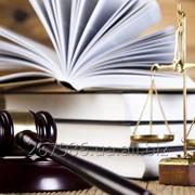 Юридическое сопровождение оформления сделок с недвижимостью любой сложности (квартир, коммерческой недвижимости, земельных участков, домов) фото