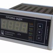 Измеритель температуры многофункциональный ПРОМА-ИТМ фото