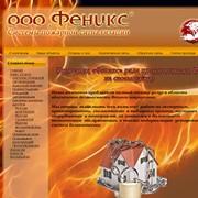 Аудит сайтов с последующим ре-дизайном фото