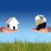 Аренда коммерческой недвижимости фото
