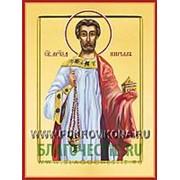 Храм Покрова Богородицы Кирилл Илиопольский, священномученик, икона на сусальном золоте (дерево 2 см с ковчегом) Высота иконы 10 см фото