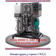 Биодизельная установка УБТ-1,0 для производства биодизеля (biodiesel) непрерывным методом в потоке, производительностью от 250 кг/час до 1000 кг/час. Получаемое биодизельное топливо соответствует Евростандарту ЕN 14214 и Американскому стандарту АSТМ. фото
