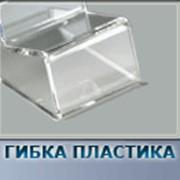 Прецизионная гибка пластика фото
