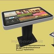 Сенсорный стол фото