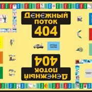 ОБ ИГРЕ ДЕНЕЖНЫЙ ПОТОК 404 фото