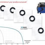 Мешки-пылесборники для пылесосов FESTO SR 151, SRM 152 фото