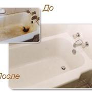 Реставрация ванн отзывы, цена в Одессе фото