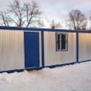 Блок-контейнеры. фото