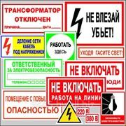 Знаки по пожарной безопасности фото