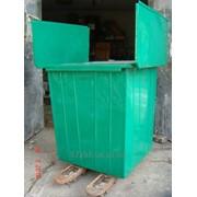 Контейнер для мусора ёмкостью 0,75 м3 с двустворчатой крышкой фото