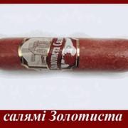 Колбаса Салями Золотистая полукопченая, купить фото
