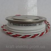 ТБ143-630, тиристор ТБ143-630, силовой тиристор ТБ143-630-22 фото