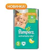 Подгузники Pampers activebaby-dry 5 (11-18), 16шт фото