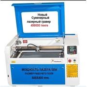 Машина лазерной гравировки и резки 50W (600mm х 400mm) фото