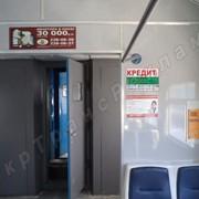 Реклама в городской киевской электричке фото