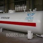 Резервуар для сжиженных углеводородных газов (СУГ) надземный СР058.000.00 фото