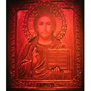 Голограмма художественная Господь вседержитель фото