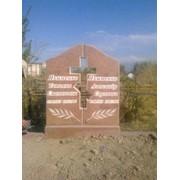 """Памятник из курдайского гранита форма """"воздушный крест"""" фото"""