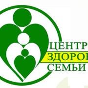 Диагностические медицинские услуги фото