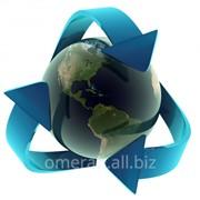 Инвентаризация отходов производства фото