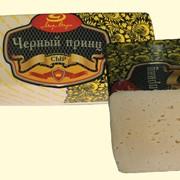 Сыр Черный принц, 50% фото