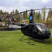 Регистрация вертолетных площадок и вертодромов фото