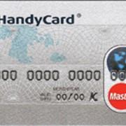 Услуги по обслуживанию платежных карт MasterCard Standard фото