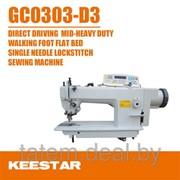 Швейная промышленная машина с шагающей лапкой Keestar GC-0303-D3 фото