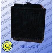 Радиатор для комбайна зерноуборочного СК-5 НИВА фото