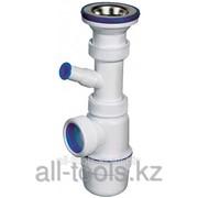 Сифон Зубр Эксперт колбовый для моек и раковин, выпуск - нержавеющая чашка, отвод для стиральной машины Код:51817 фото