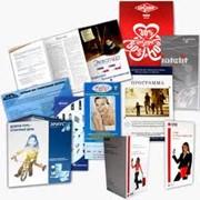 Проспекты, реклама, изготовление,Харьков, Цена фото