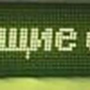 Noname Бегущая строка для улицы (зеленое свечение) 16x128 символов 15 фото