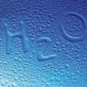 Разрешение на специальное водопользование фото