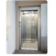 Лифты без машинного помещения купить Украина фото