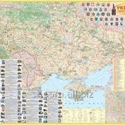 Україна. Туристична карта. фото