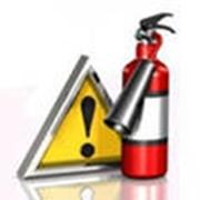 Безопасность пожарная фото