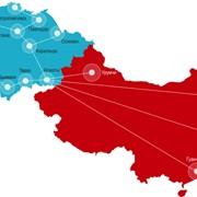 Логистика,Перевозка груза из Китая,Декларирование,Страхование грузов. фото